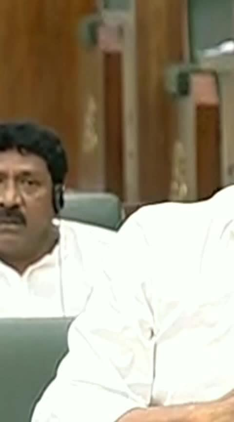 #apcmjagan Speech in Assembly