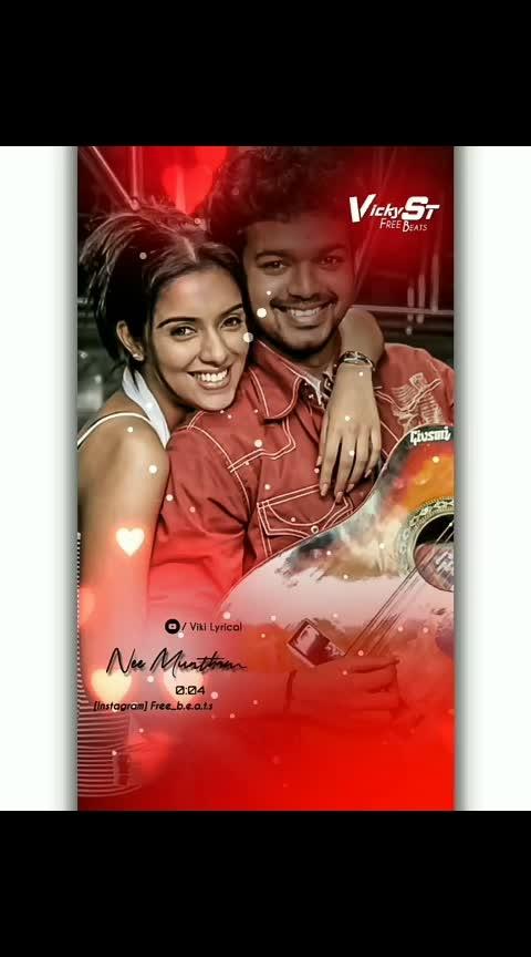 #asinthottumkal #thalapathyvijay #pokkiri #lovesongs #tamilcinemafav
