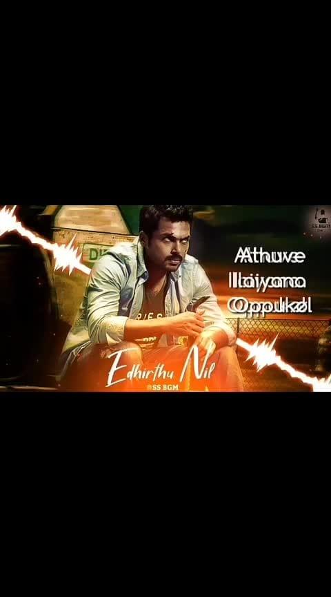 #yuvanism #yuvanmusical #yuvanshankarraja #motivation #tamil-music #kollywoodcinema #tamilcinematune