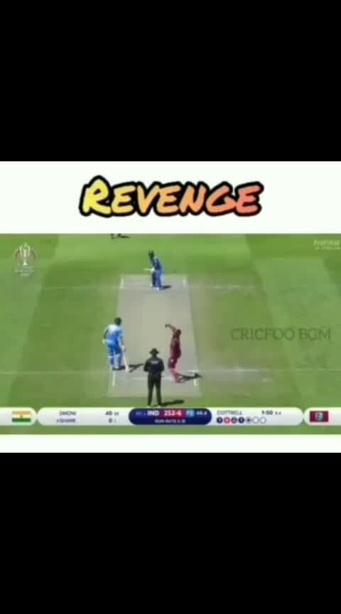 #best-revenge