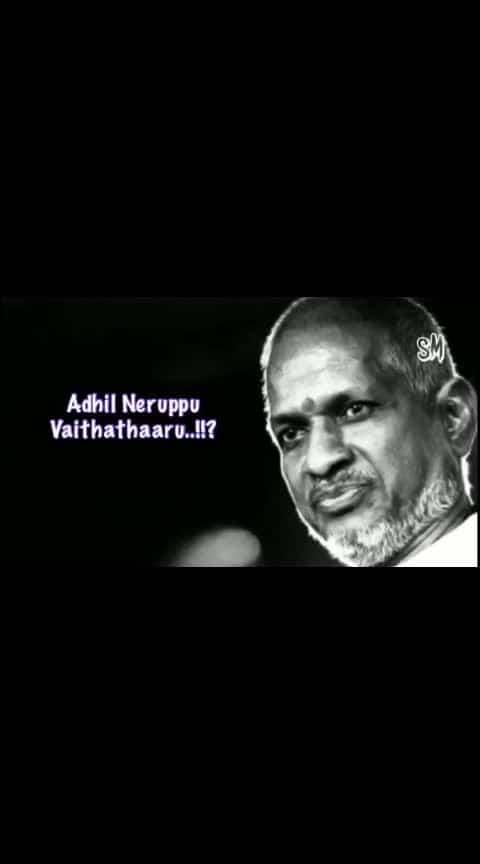 #illayaraja-hits