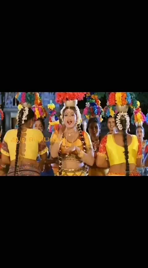 Aadi vanthen aadi vanthen #aadi #aadispecial #devotionalsongs #tamildevotional #tamildevotionalsong