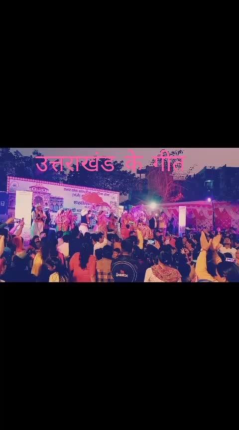 #uttarakhand  #uttarakhandtourism #uttarakhand_diariesss #uttarakhandi  #uttarakhandtourism #lehenga-in-uk #pm-modiji #roposo-dance #desi-dance #folkdance #folksong