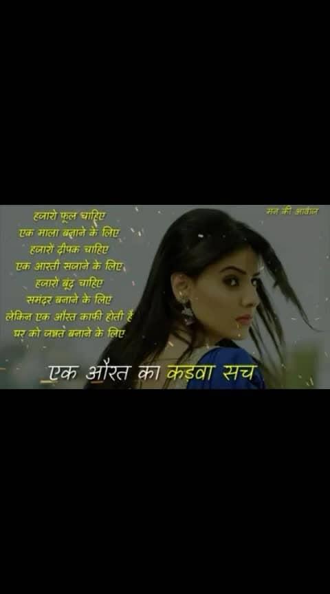 ##women-style