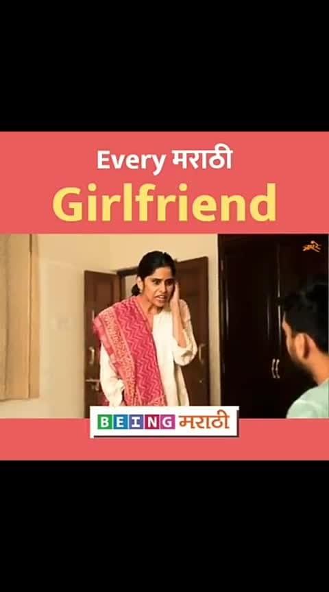 #marathifilm #marathimulgi #marathigirlfriend #beats #newdailouge