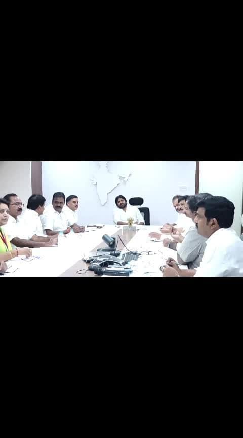 #Janasena chief #PawanKalyan meeting with PAC