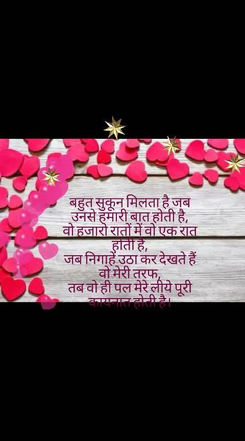 #loveshayari