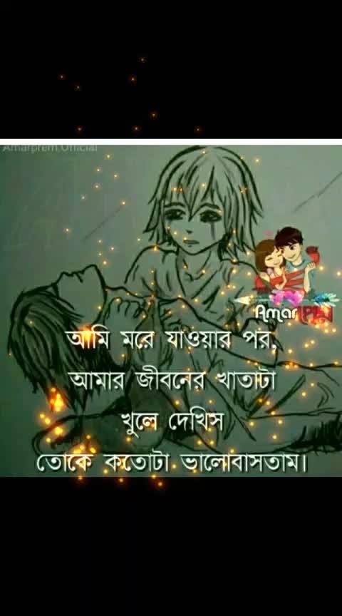 #lovesad