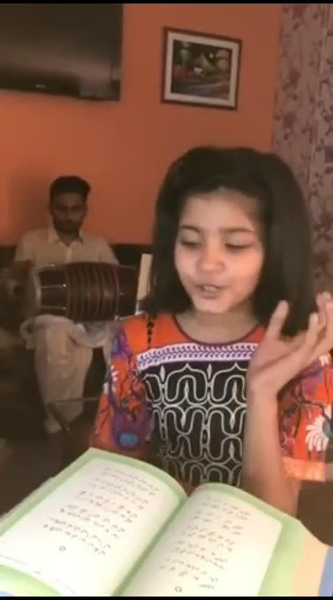 #-----roposo  #urdupoetry  #ropososhayari