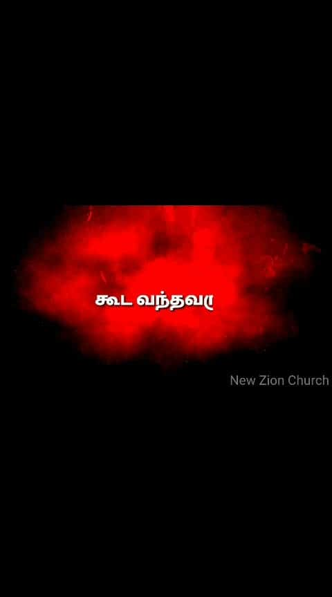 Top Ideas For Telugu Jesus Song Latest Pictures Videos Trends