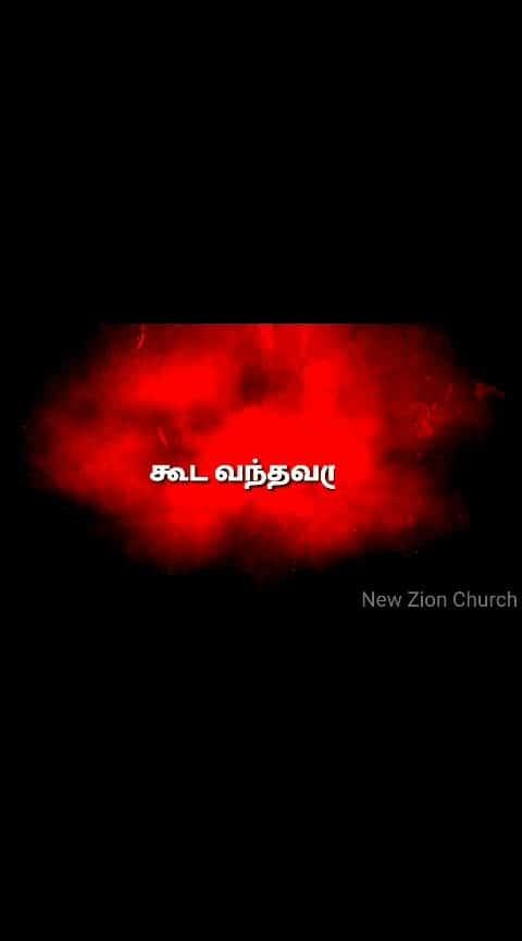 #telugu-jesus-song #jesus #jesuschrist #jesus-tamil-songs #lonelyplanet