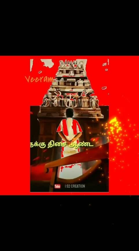 #dhevarmagan #suntv #status #tamilstatus