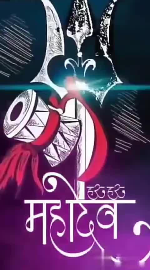 #Shiv Shambhu .. #shiv #shiva #shiv-shambhu #shivaay #shivangi #jai---shiv--shankar--bhoenath_______ #shivjayanti2019 #jai---shiv--shankar--bholenath #shambhu #shiv-shambhu #shambhunath #jai---shiv--shambhu #shambho #shambhuraje #jai---shiv--shambho--bholenath #jai shambu #dhambha #shambu