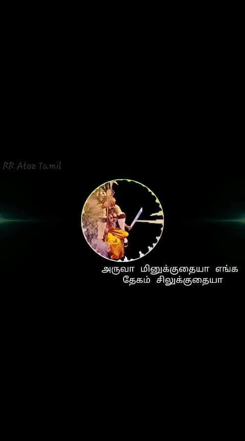 #karuppasamy #god #tamilgod #karuppasamy