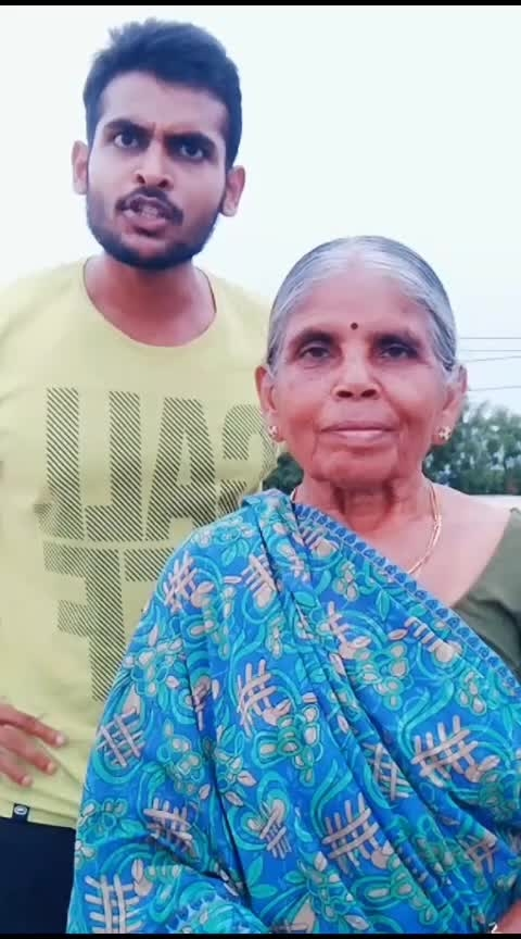 🥰❤️ #gethugrandma #thoufiq24 #tamil #tamily #roposotamil #callfortamil #gg99 #15svines #tamilcomedy #paati #peran #combo #soppanasundari #dance