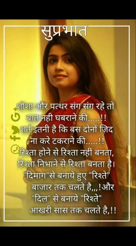 Amit marath dear friend 4 your request  nice line  👌👌👌👌👌👌👌👌👌