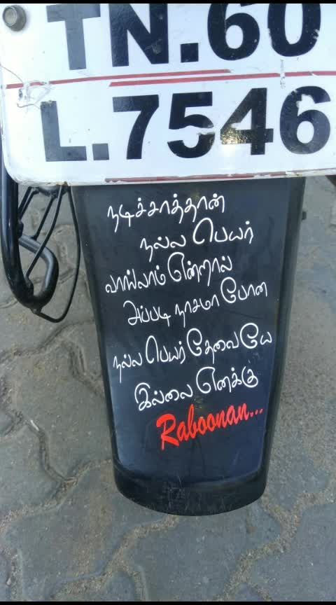 Sura stickers