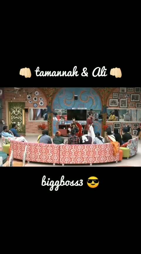 #biggbosshouse