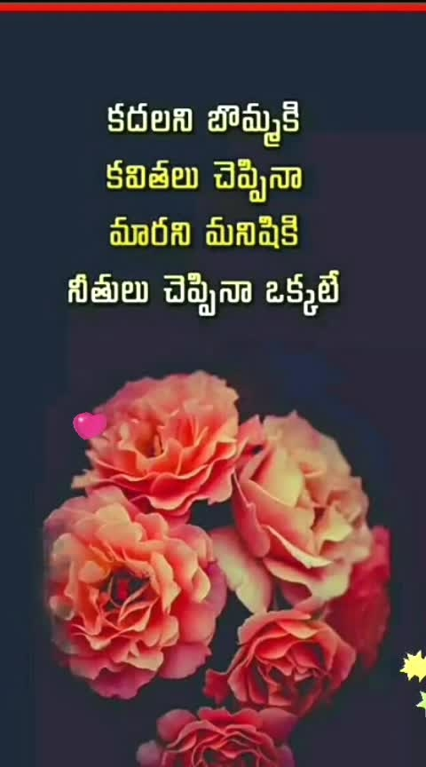 #roposo_soulful #soulful_quotes