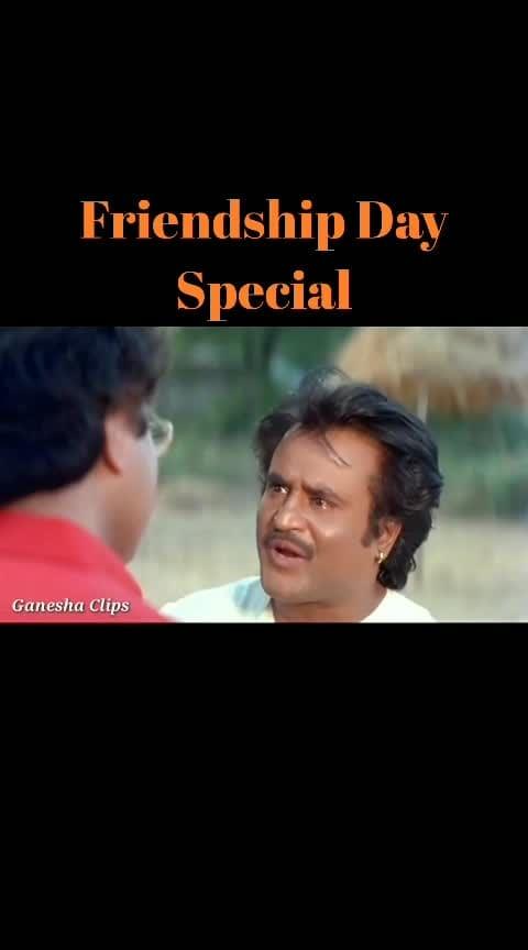 Friendship Day Wishes #FriendshipDay #FRIENDSHIPDAY #WISHES #friendshipdayspecial #friendshipday #wishes