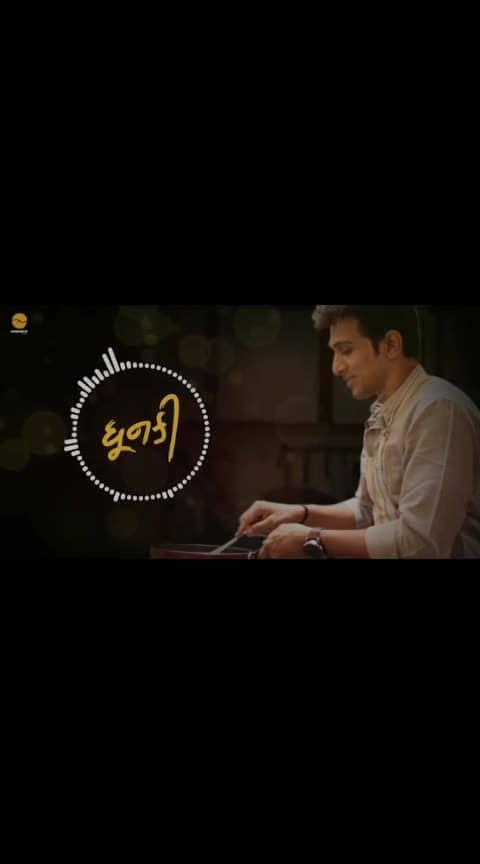 #dhunki #gujratistatus #gujratisong #gujrati #gujratiwedding #gujju #gujjuboy #gujjuboynivato #gujratilove #gujaratisongs #gujratilyrics #ropso-love #roposomusic #roposo-beats #beatschannel #love-status-roposo-beats #creative-channel #filmistan-channel #roposo-filmistan-channel #beat-channel #roposo-channel #roposo-soulfulquotes-channel #roposo_stars-channel #_roposostars-channel_beats-roposotamil #roposo-rising-star-rapsong-roposo #love #gujaratisong #forever #dream #like #roposo-ha-ha-ha-babana-plzz-follow-me