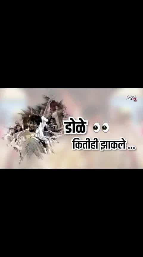#bhakti-channle