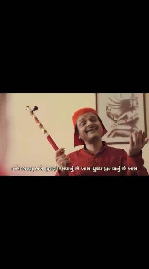 jugalbandi bhajan