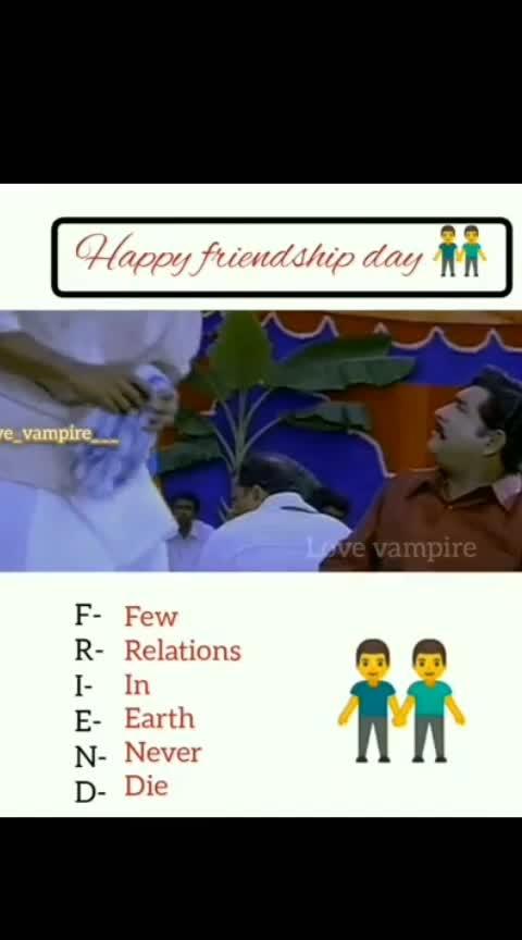 #happyfriendshipday