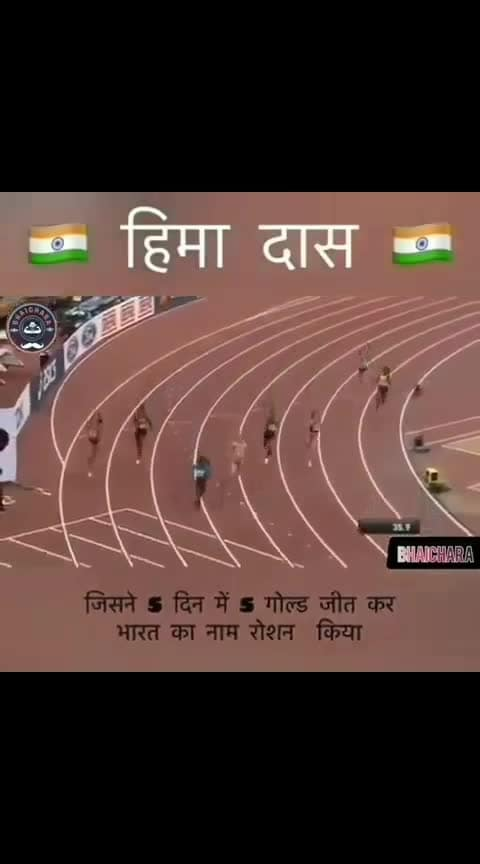 proud of of India