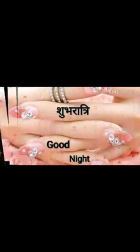 Amit marath your request  good night my heart touch dear friends