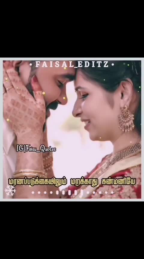 #tamilwhatsappstatus #roposo-tamil #tamilwhatsappstatusvideosong #instagramvideos #instagram #quotestags #tamilquotes #tamilmuser