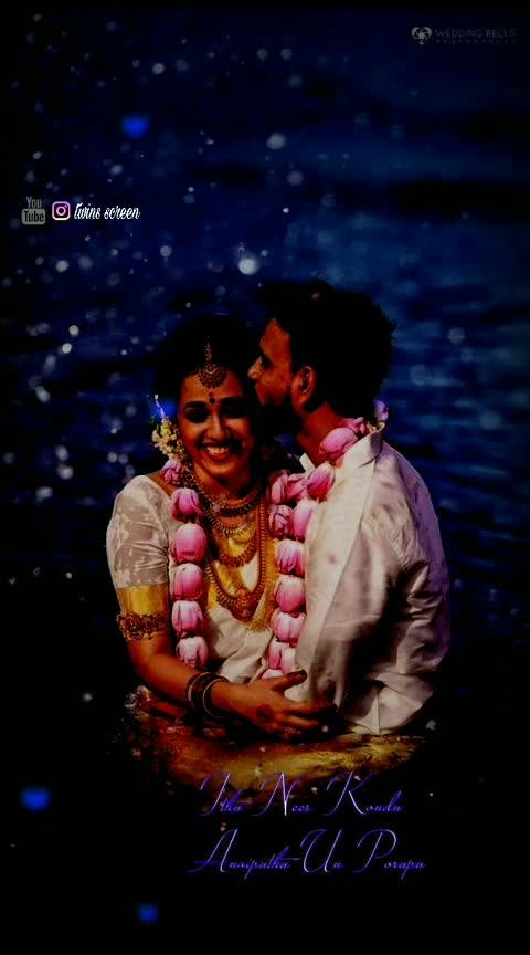kuliththu💞🙈💑kuliththu🙈💞 iru uyir kuliththu💑🙈💞 song/tajmahal film/whatsapp status #love----love----love #arrahmanmusic #arrahmanmusical #tamilwhatsapp #tamilsongs #romanticwhatsappstatusquotes #tamil-beats #tamilsongs20s #tamil30secstatus #tamillyricss #ropsotamil #love👩❤️👩