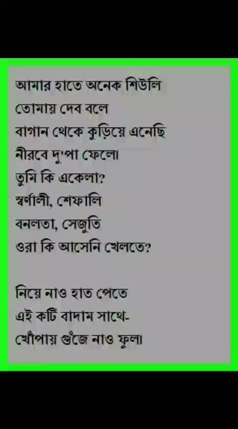 #poet