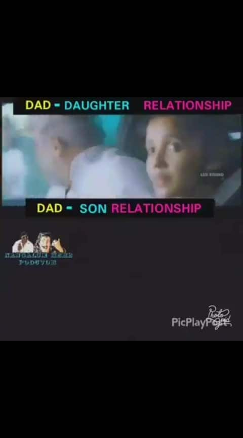 #daughter-dad son-dad
