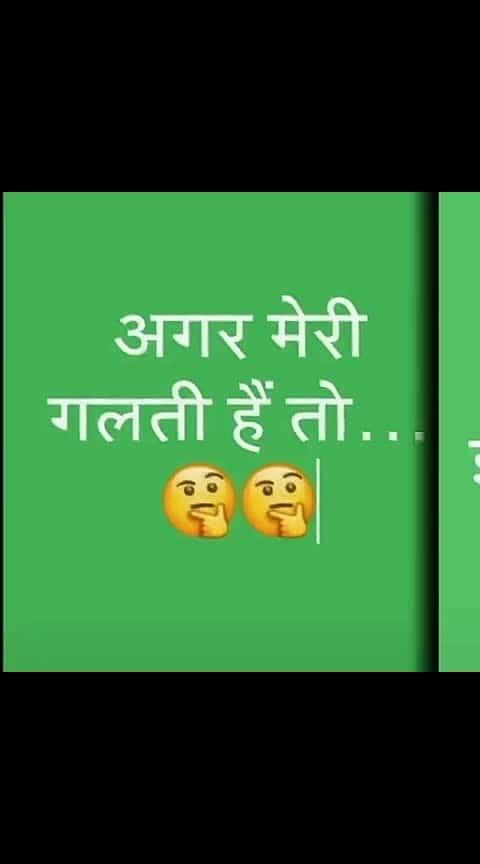 #jidi #attitudequotes #sorrynotsorry #viralvideos #status #alfaaz #love #ego #mylifemyrules #trendings