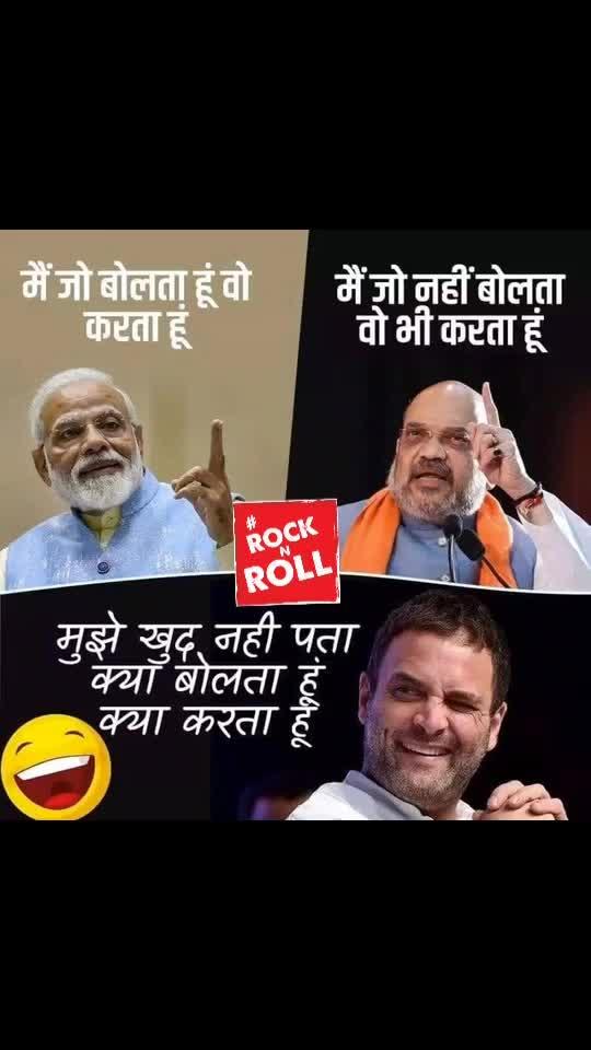 #modi #modi-india #pm-modi #india #politics #trending #rocknroll