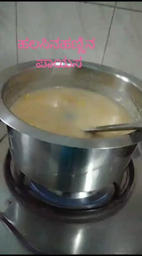 ದಕ್ಷಿಣಕನ್ನಡ ಶೈಲಿಯ ಅಡುಗೆ.. #jackfruit #recipevideo #roposo-food #roposoreceipes