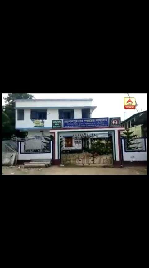 Patashpur gram panchayat close, TMC-BJP trade allegations