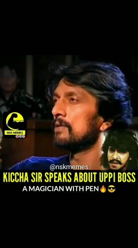 #kicchasudeep and #upendra