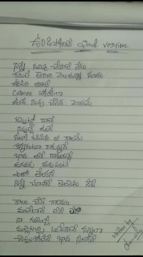 #undiporadheysadversion  #hushaaru_video_song