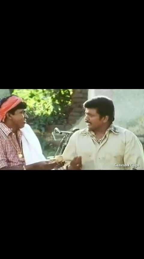 Parthiban Vadivelu Comedy #parthiban #vadivelu #vadivelucomedy