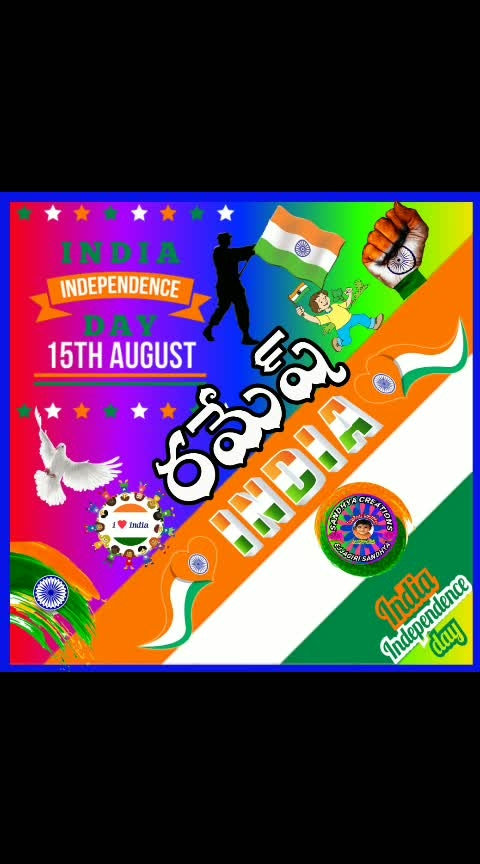 #independencedayspecial #independance_day #namesomeone #nameart