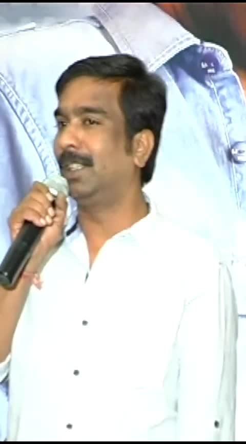#lyricist #bhaskarabhatla #speech at #balupu #successmeet || #entertainmentnews