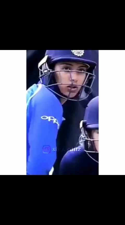 #loveness #cricketlovers #girlfashion #fairness