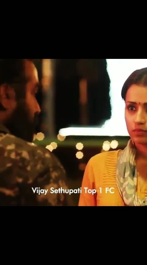 #vijaysethupathy  #trisha  #newvideoalert