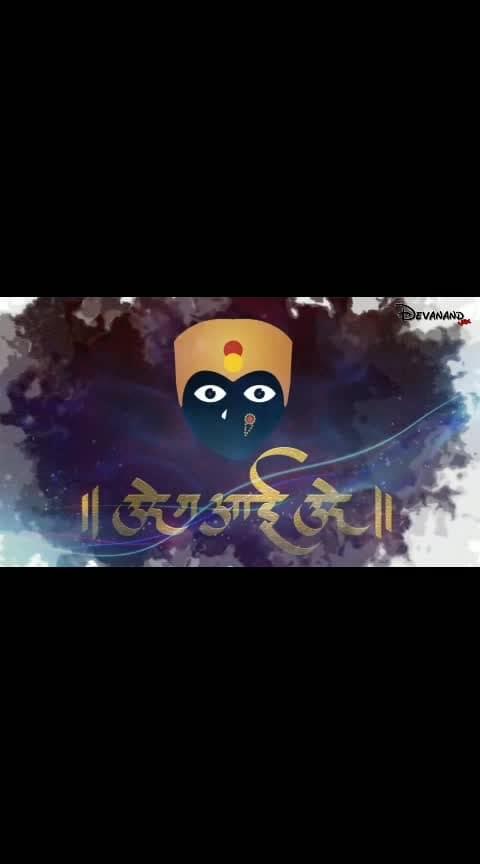 #godsongs #specialmoments #specialstatus #goddessdurga #devotionalchannel
