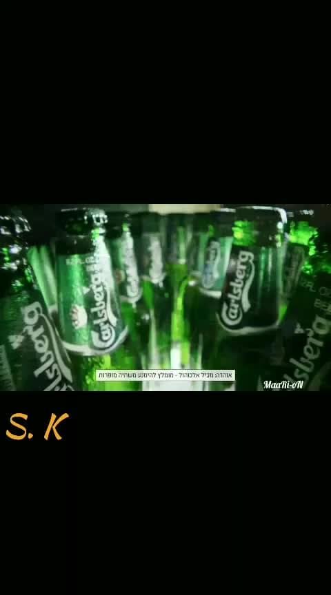 #liquor