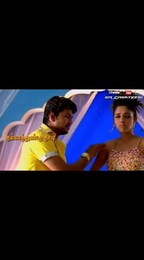#tamilmusic  Vijay hits