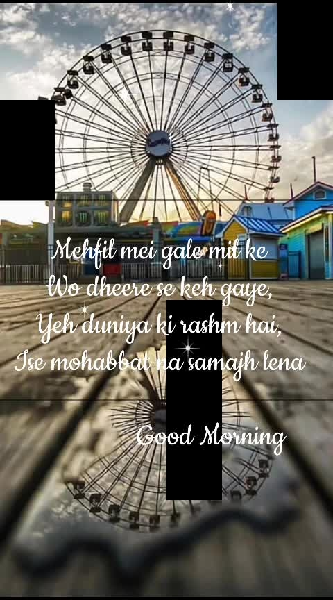 #goodmorning-roposo #soulfulquotes #shayariaurquotes #trendingnow #likeandfollowmeonroposo #feed #dailywisheschannel #stayhappy #happyvibes
