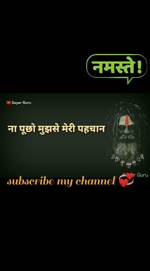 jai mahadev 🙏🙏  #jai---shiv--shankar--bhoenath  #haha-tv #beats #so-ro-po-so #roposostar #roposo-style #roposo-rising-star-rapsong-roposo #रीक्षा #राजस्थानी_स्टेटस #riya #uopi-new_flim #opposo_family #haha-funny #beatschannel #cricketfunnymoments #roposo-funny-comedy #jkbshootdiaries #monika #jyothi #love-status-roposo-beats #abhishekbachchan #hahatvchannel #qaribqaribsinglle #gujju #goodmorning-roposo #bhakti #bhakti-tv #bhaktichannel